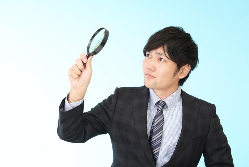 スタートアップ企業に転職したい場合はどう探すの?