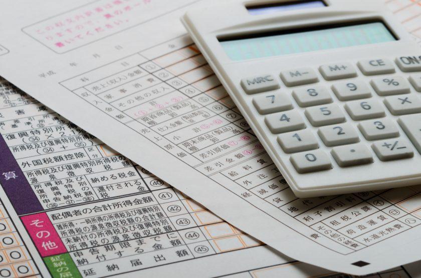 転職で源泉徴収票の提出を求められた!手元にない場合の5つの対応法