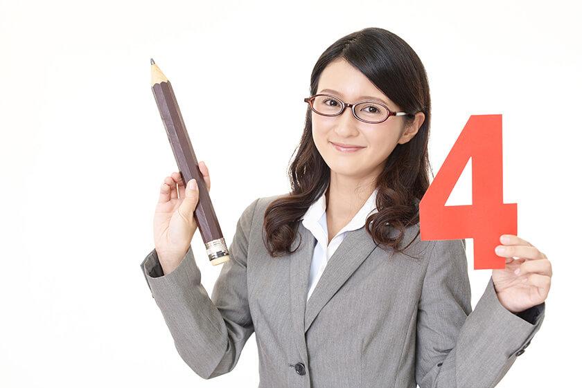 転職時にブラック企業の募集要項で確認すべきポイント4つ