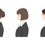 やっぱり清潔感が大事!面接で好印象の髪型で転職成功を目指せ