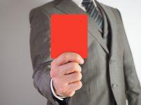 パワハラにレッドカード!パワハラで転職する前に確認しておきたいこととは?