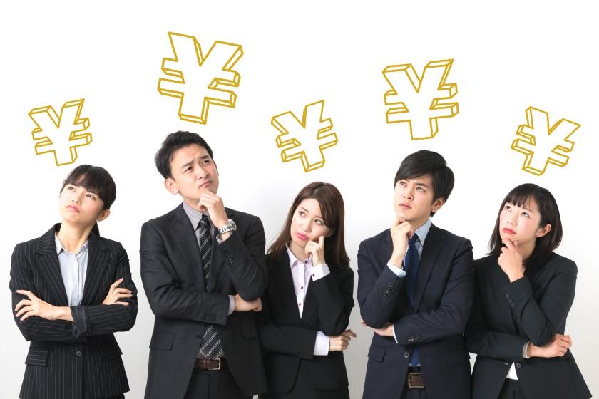【必読!】どれくらい知ってる?転職の際に気をつける税金問題