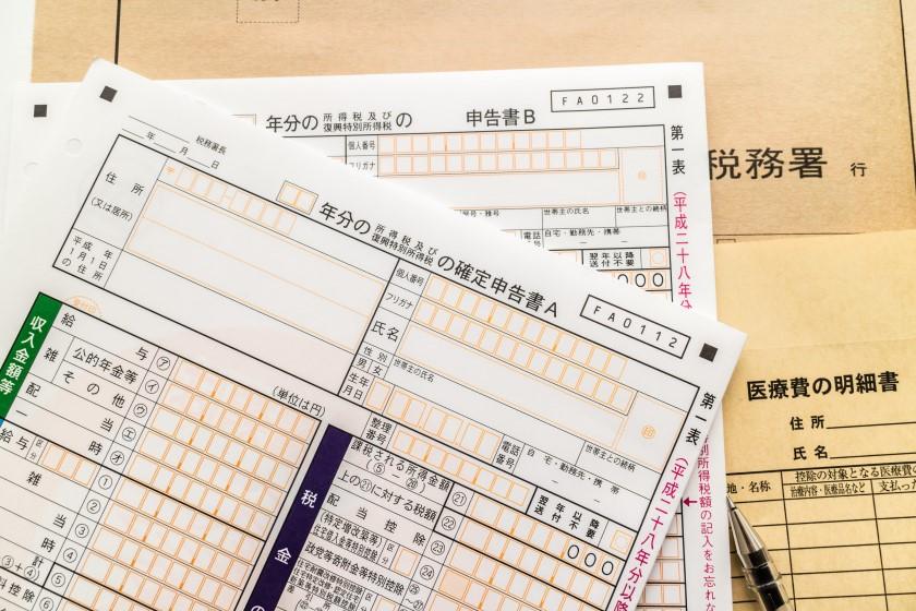 転職の際に気をつける税金③|確定申告の仕方