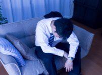 うつ病になったらどうしたら良いの?社会復帰の方法も解説します