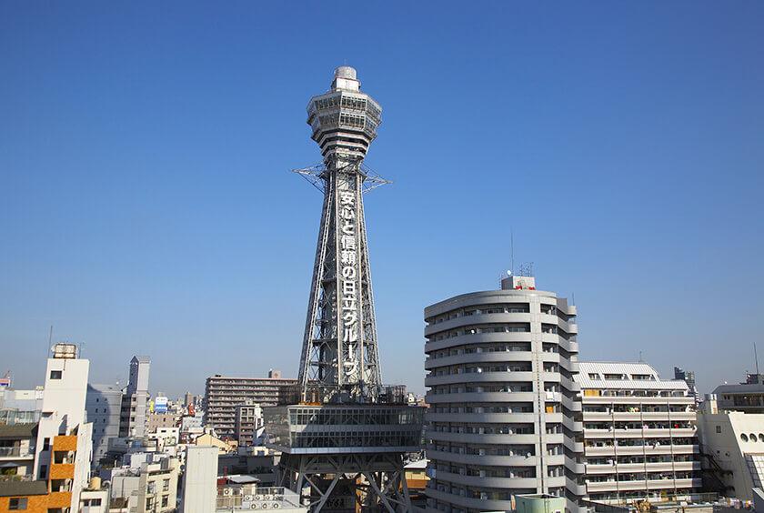 転職‐大阪