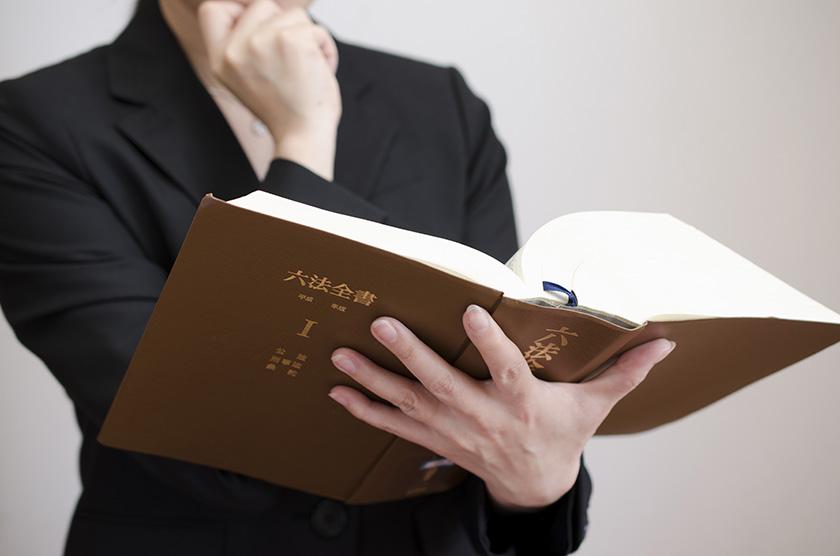 退職代行は弁護士法違反か