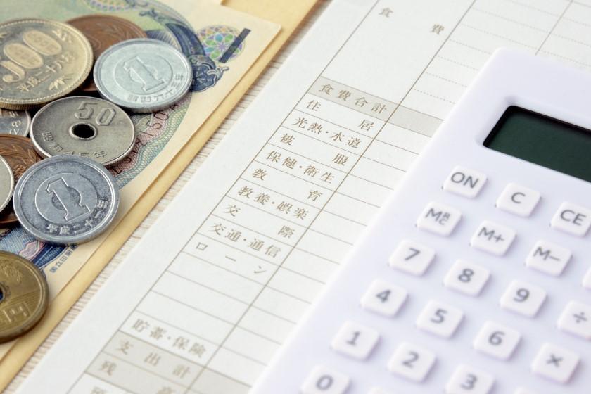 フリーランスの単価を設定する前に生活に必要な収入を理解する